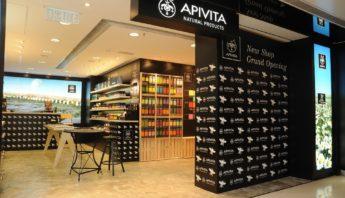 apivita-store