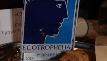 ecotrophelia-2