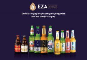 eza-family_225x155cm_bb_30