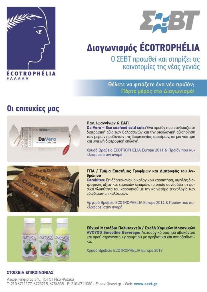 ecotrophelia