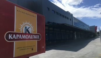karamolegkos-factory