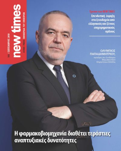 nt_145_cover