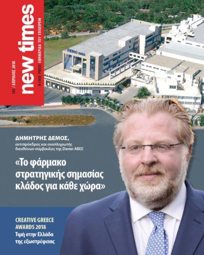 new-times_april