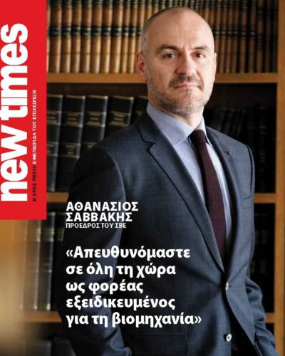 NewTimes_148_Cov