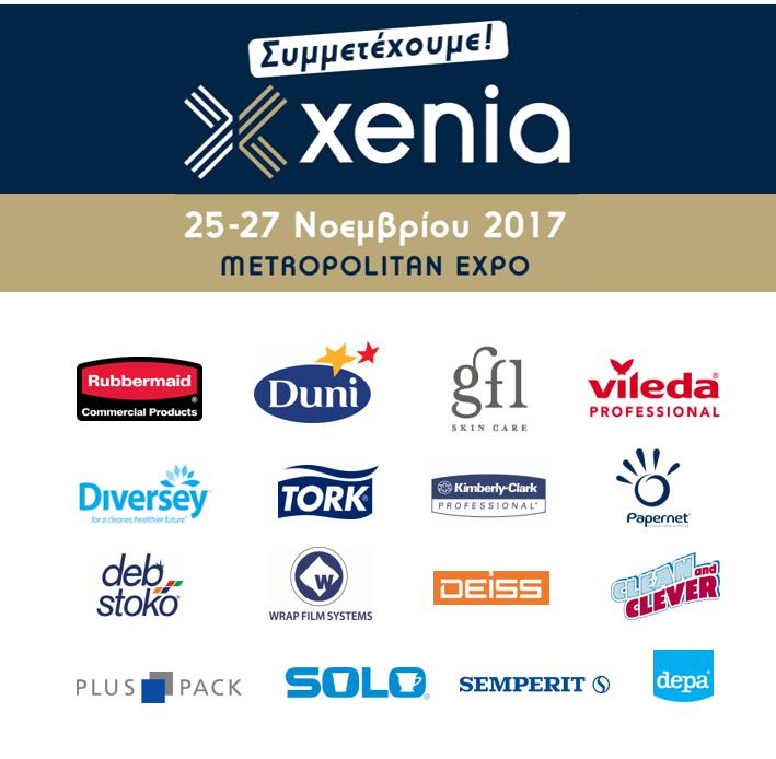 xenia-2017