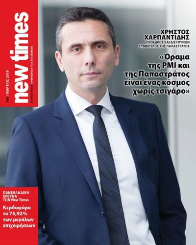 cover NEW TIMES 149