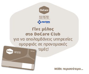 docare-club_4